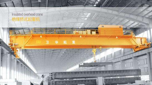 Weihua bridge crane